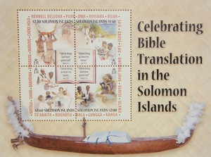 Celebrating Bible Translation in the Solomon Islands